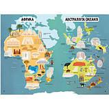 Книга Кристал Бук Атлас чудес світу з багаторазовими наліпками (F00022064), фото 2