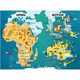 Книга Кристал Бук Атлас світу з багаторазовими наліпками (F00021640), фото 2