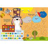 Книга Кристал Бук Школа чомучки Форма та колір 130 розвивальних наліпок (F00022256), фото 2