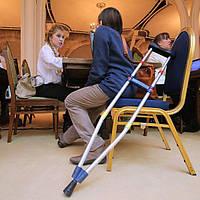 Товары для людей с инвалидностью