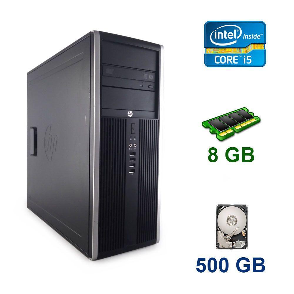 HP Compaq Elite 8200 Tower / Intel Core i5-2400 (4 ядра по 3.1 - 3.4 GHz) / 8 GB DDR3 / 500 GB HDD / nVidia Quadro K2000, 2 GB GDDR5, 128-bit
