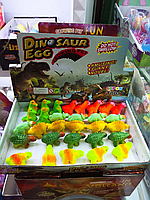 Вырастайка ''Динозаврики''
