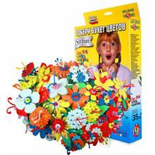Набір для творчості Lucy & Leo Букет Квітів 9 штук (380)