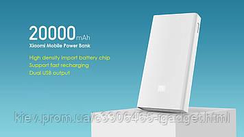 Power Bank Xiomi 20000 Павербанк