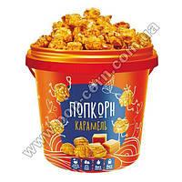 Сладкий попкорн в карамельной глазури