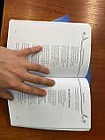 Кольорові і ч/б малими тиражами газети, фото 9