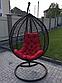 Кресло-качалка кокон, фото 2