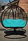 Кресло-качалка кокон, фото 3