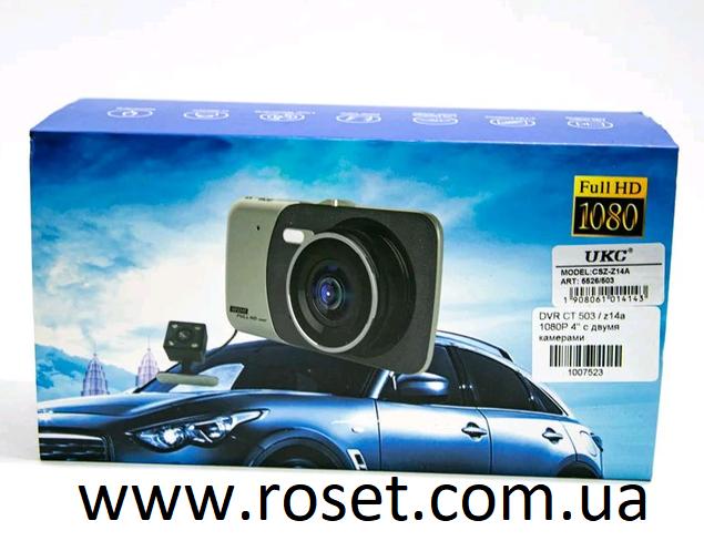 Автомобильный видеорегистратор UKC CSZ-Z14S WDR Full HD 1080P 2 камеры