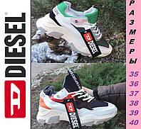 Женские кроссовки на высокой платформе - Diesel.