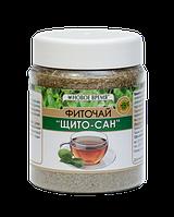 """Чай для щитовидной железы, при йододефиците, гормональных расстройствах """"Щито-сан"""" Новое время, сбор 75 г"""