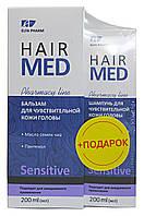 Шампунь для волос Elfa Pharm Hair Med Sensitive Pharmacy Line - 200 мл.+ Бальзам для волос Hair Med - 200 мл.