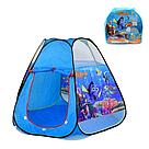 Палатка детская НЕМО в сумке 180*160*110см, фото 2