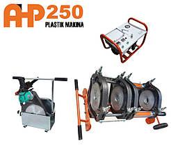 Стыковой сварочный аппарат AHP Plastik Makina 250