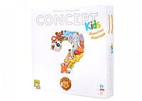 """Настольная игра """"Концепт для детей (Concept Kids)"""" Стиль Жизни, фото 1"""