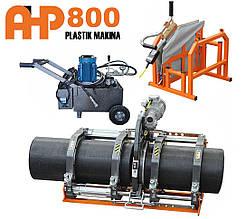 Стиковий зварювальний апарат AHP Plastik Makina 800