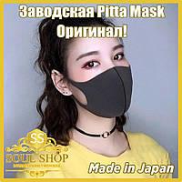 Маска Питта для лица защитная многоразовая, 3 шт./уп. (Pitta Mask)