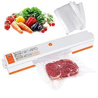 Вакуумный бытовой упаковщик для продуктов Freshpack Pro