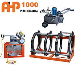 Стиковий зварювальний апарат AHP Plastik Makina 1000