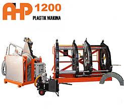 Стиковий зварювальний апарат AHP Plastik Makina 1200