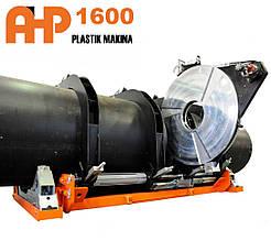 Стиковий зварювальний апарат AHP Plastik Makina 1600