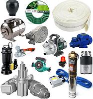 Насоси та обладнання