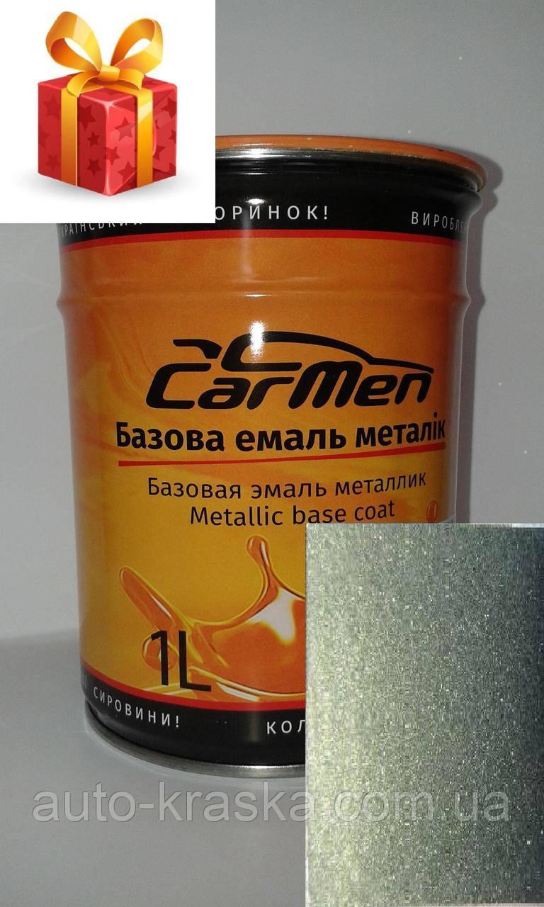 Автокраска CarMen Металлик ZAZ  Зеленый бамбук FE87-6393 1л.