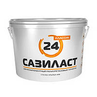 Полиуретановый герметик фасадный Сазиласт-24