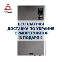 Котел электрический 6 - 380 В Тенко Digital Standart SDKE+