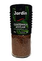 Кофе растворимый Jardin Guatemala Atitlan 95 г в стеклянной банке (53302)