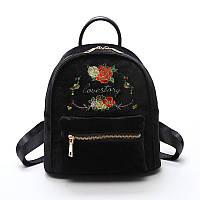 Модный небольшой женский городской рюкзак Велюровый с вышивкой черный