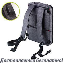 Городской рюкзак с USB зарядкой Troika Saftsack (RUC70/GY)