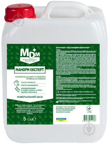 Средство дезинфицирующее MDM Манорм-Эксперт 5000 мл