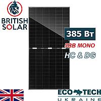 Солнечная батарея British Solar 385 Вт Half Cell, Bifacial, 5BB, монокристалл