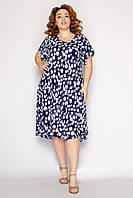 Трикотажные женские платья летние интернет магазин размеры 54-58