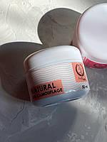 Гель камуфляжный Profi nails натуральный 50мл, фото 1