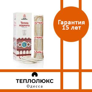 Нагревательный мат Наш Комфорт 2НК-300-2,00