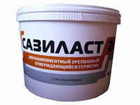 Двух. комп. полиуретановый герметик Сазиласт 24 (ком-т 16.5 кг)