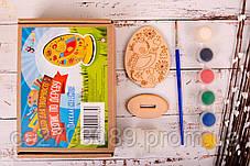 """Набор для творчества """"Роспись акриловыми красками """"Яйцо пасхальное"""", фото 3"""