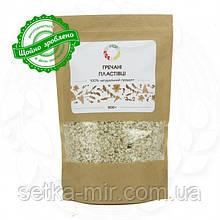 Гречані пластівці 0,5 кг сертифіковані без ГМО