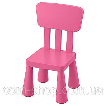 IKEA Детский стул, д/дома/улицы, розовый