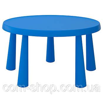 IKEA Стол детский, д/дома/улицы синий, 85 см