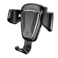 """Многофункциональный держатель для телефона Baseus в дефлектор, 360 градусов """"Gravity"""" в черном цвете, фото 1"""