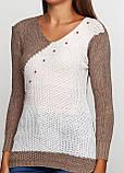 Темно-бежевый свитер пуловер Massimo, фото 3