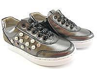 Кроссовки для девочек кожаные серые Tiflani Турция р.(26,27,28,29,30)
