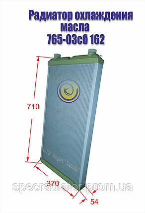 Радиатор масляный  765-03сб 162, фото 2