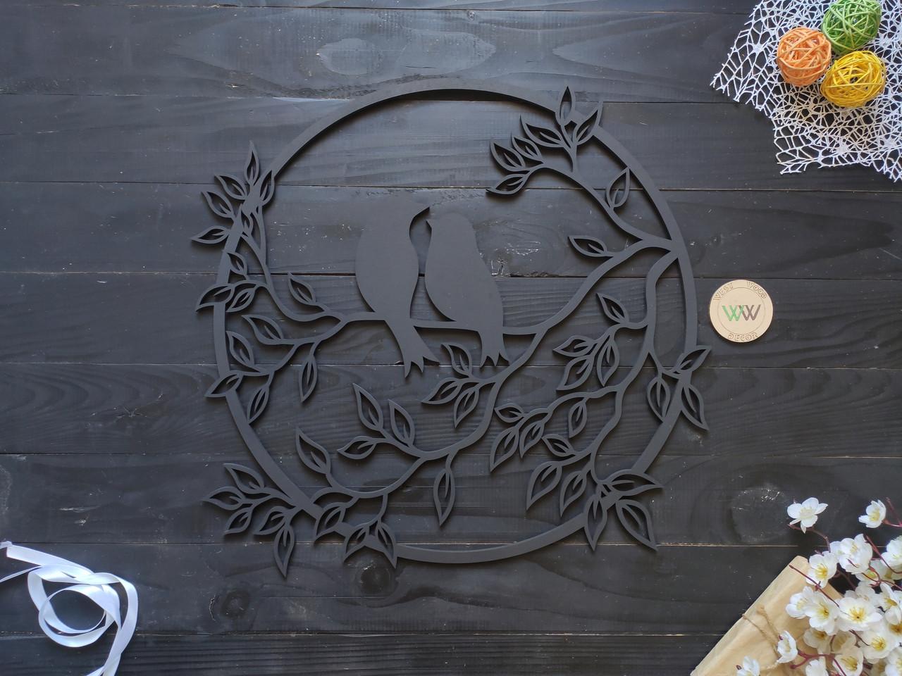 """Настінне панно з дерева """"Пташки на гілочці"""". Панно на стіну. Табличка, вивіска з дерева."""