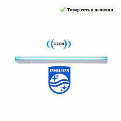 Бактерицидная лампа безозоновая - (ЛФС -330) PHILIPS