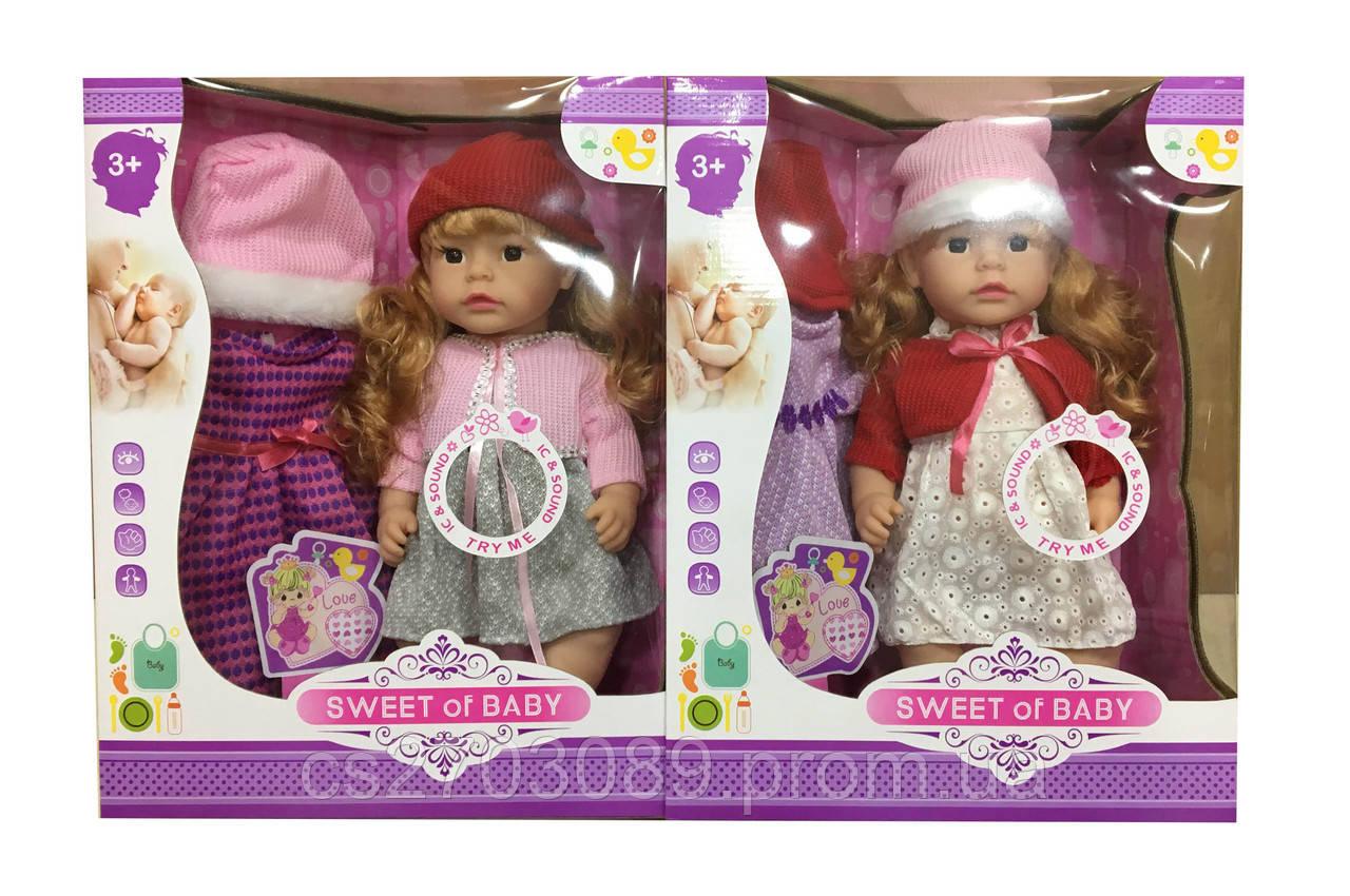 Кукла с комплектом одежды, размер 45см