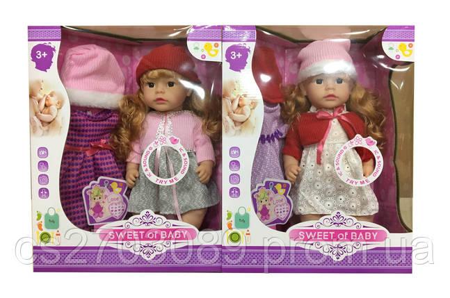 Кукла с комплектом одежды, размер 45см, фото 2